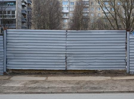 Gray metal gateway