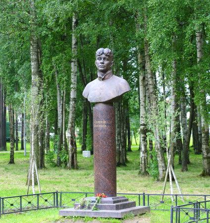 Sergey Yesenins Park Saint Petersburg Russia July 2018 Editorial