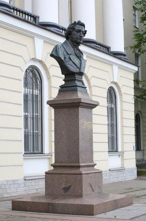 A. Pushkin naberegnaya Makarova, Saint-Petersburg, Russia July 2018