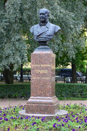 The Monument To Gorchakov Alexandrovsky garden, Saint-Petersburg, Russia October 2018