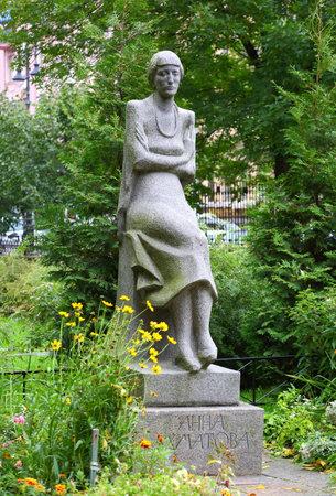Monument to Akhmatova ulitsa Vosstaniya Saint Petersburg Russia October 2018