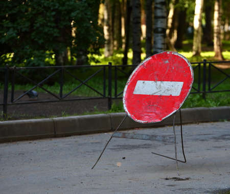 Mobile road sign prohibiting driving on the road Banco de Imagens - 153285260