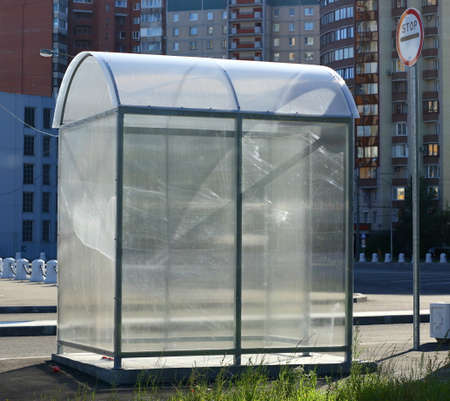 Modern plastic transparent control booth in the city Parking lot