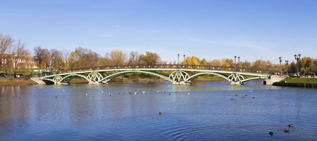 The bridge across the pond  Moskyva  Tsaritsyno