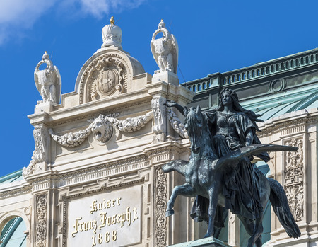 Sculptural composition of the main entrance to the Vienna opera  Austria