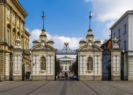 Gates of Warsaw University and the main building  Poland