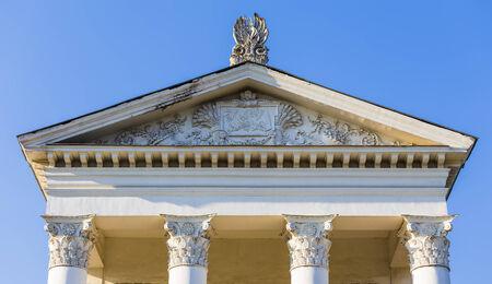 Portico of the Soviet-era building with stucco symbolizing fertility  Moskva Rossiya