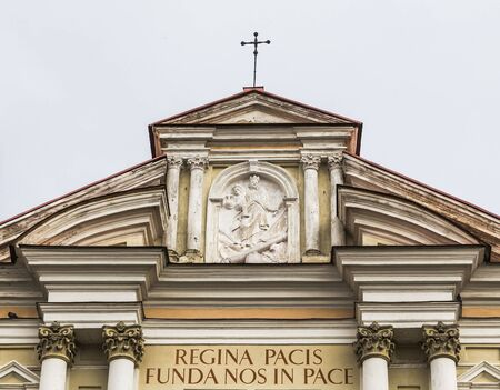 Detail of the facade of the church of Saints Peter and Paul in Vilnius. Lithuania Stock Photo