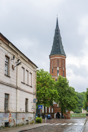 Kaunas, Lithuania - City street near the Church of Vitovt the Great and the Church