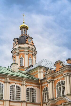 Saint Petersburg, Russia - Church of the Holy Prince (Knyaz) Theodore of Novgorod in Alexander Nevsky Lavra in St. Petersburg Stock fotó