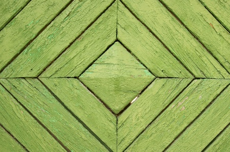 Decorative fence in the form of rhombuses  photo