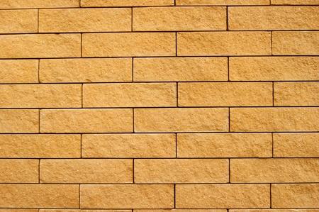 fragment: New bricklaying  fragment