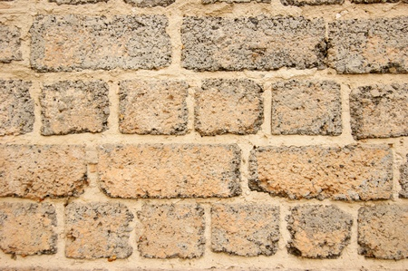 Unusual brick wall   Stock Photo - 19470378