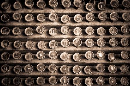 Close up photo of antique Thai typewriter keys, Stock Photo