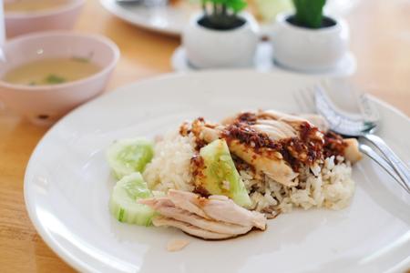 Chicken Rice with chicken thai food