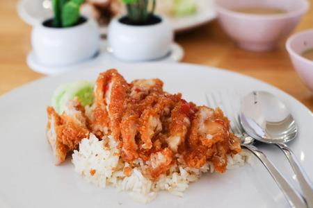 Chicken Rice with chicken fried thai food