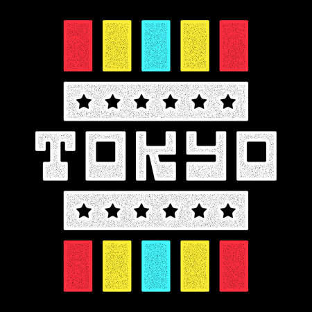 Vector colorful retro illustration on the theme of Tokyo. Stylized vintage typography, poster, print. Illustration