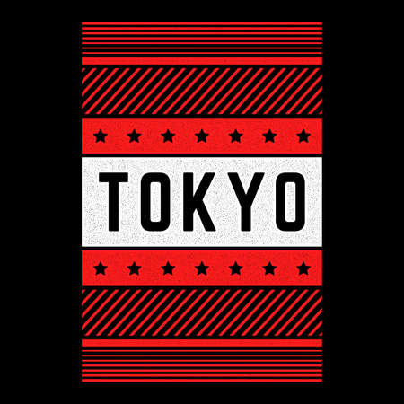 Vector colorful retro illustration on the theme of Tokyo. Stylized vintage typography, poster, print. Vettoriali