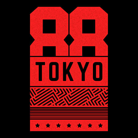 Vector red vintage illustration on the theme of Tokyo. Stylized retro poster, print. Vettoriali
