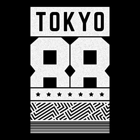 Vector white vintage illustration on the theme of Tokyo. Stylized retro poster, print. Vettoriali