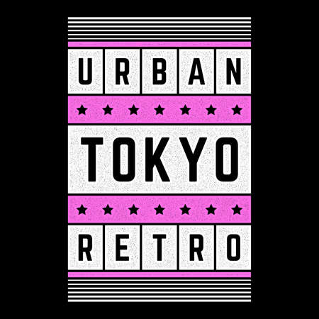 Vector pink vintage illustration on the theme of Tokyo. Stylized retro poster, print.