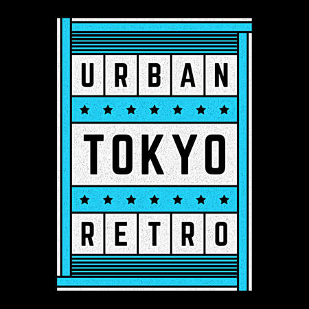 Vector blue vintage illustration on the theme of Tokyo. Stylized retro poster, print. Vettoriali