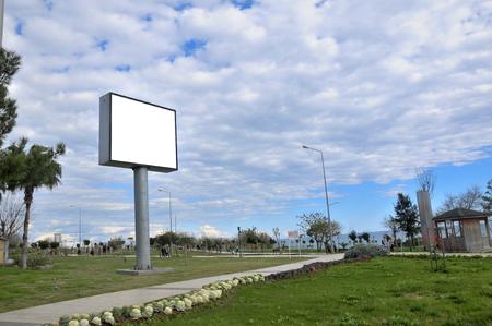 Empty billboard, ad slot