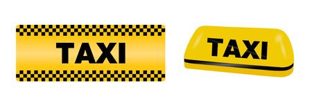 Taxi hill lamp Иллюстрация