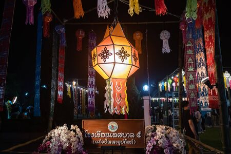 Orange Paper lanterns in Loi Krathong festival on Left Frame. Lanterns contest in Loi Krathong festival at Phayao Thailand Banco de Imagens
