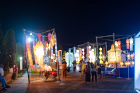Colorful Blurred Lights in Loi Krathong Festival at Phayao Thailand in Wide Angle