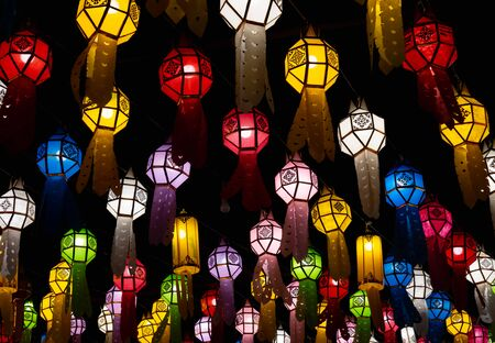 Colorful Paper Lanterns or Paper Lamp in Loi Krathong Festival on Night Scene in Zoom View. Paper lanterns in Yi Peng festival