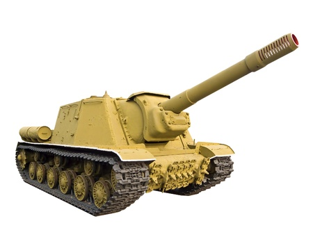 destroyer: Heavy self-propelled gun