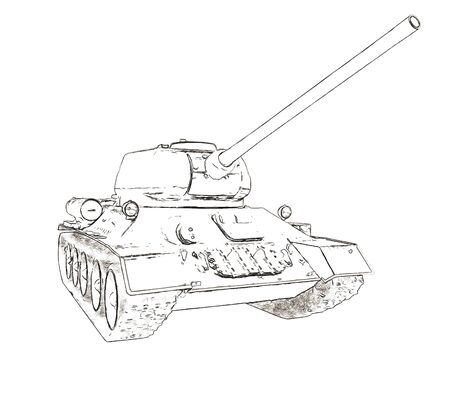 tank: Outlines of the tank
