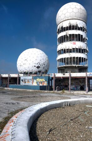 Dome of the monitoring station on the Teufelsberg