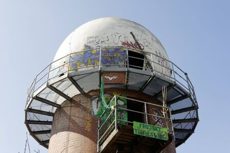 bugging: Small tower of the old monitoring station on the Teufelsberg