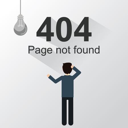 났습니다: Page not found Error 404, power out 일러스트