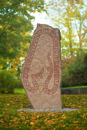 Rune stone in Sweden, Norrtalje Stock Photo