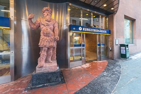 subway entrance: STOCKHOLM, SWEDEN - JAN 30; The subway entrance to Kungsträdgården  the King