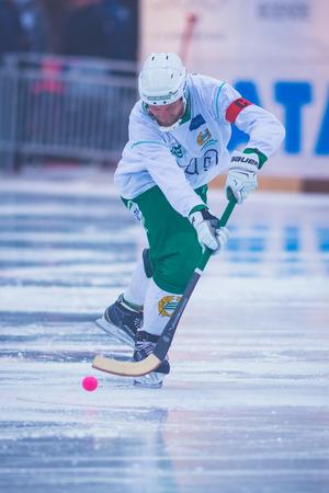 carl: STOCKHOLM, SWEDEN, JAN 22: Captain Carl Johan Rutqvist at the bandy game between Hammarby and Bollnas. Hammarby won with 6-1 at Zinkensdamm Editorial