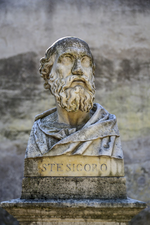 Sculptural depiction of Stesicoro ancient Greek poet