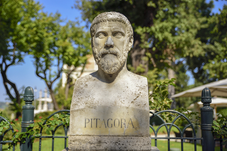 sculptural representation of Pythagoras Greek philosopher and mathematician (580-495 BC)