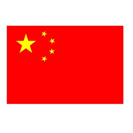 Chinese Flag Stock Vector - 11968305