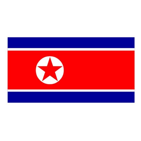 dictature: Drapeau de la Cor�e du Nord