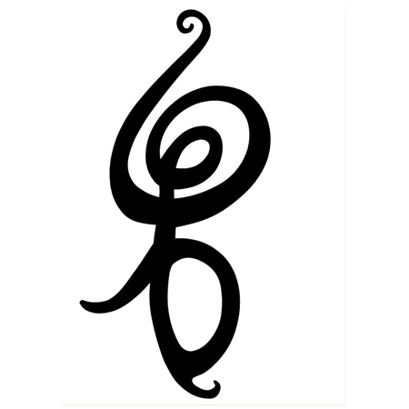 Hakuna Matata - African Symbol
