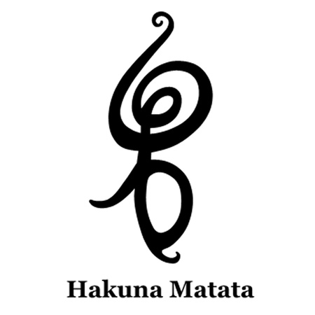 Hakuna Matata - African Symbol Stock Vector - 13162392