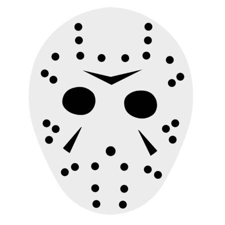 Ice Hockey Mask Vector