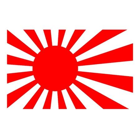 Rising Sun Flag Vector