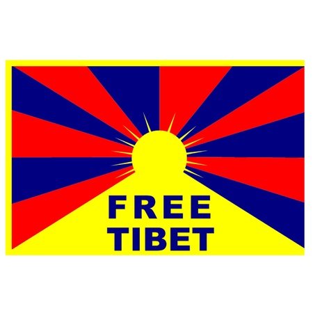 Free Tibet Flag Stock Vector - 21937371