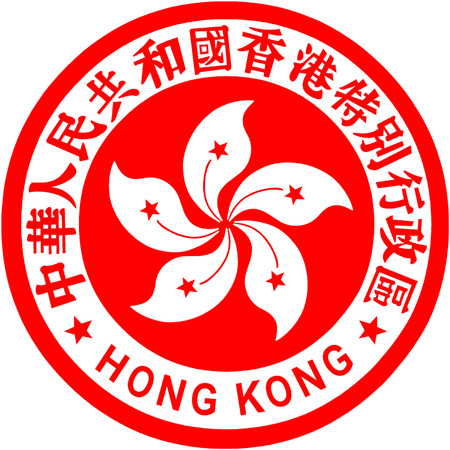 Emblem of Hong Kong Vector