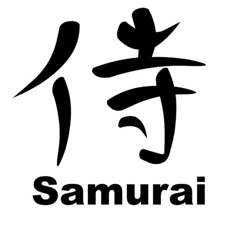 samurai warrior: Kanji for  Illustration